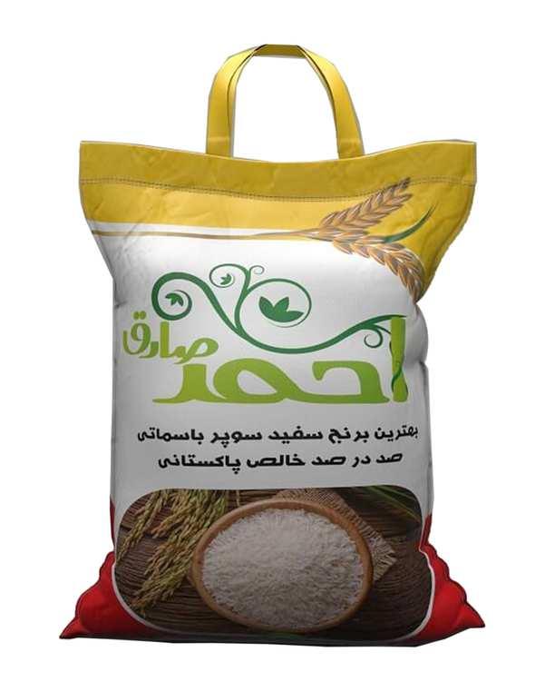 برنج پاکستانی سوپر بسماتی10 کیلویی احمد صادق