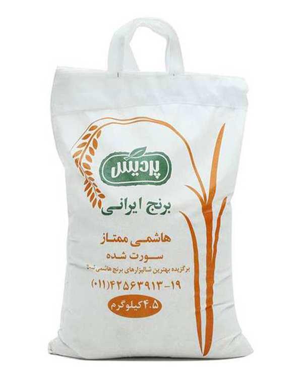 برنج هاشمی ممتاز 4.5 کیلوگرمی پردیس