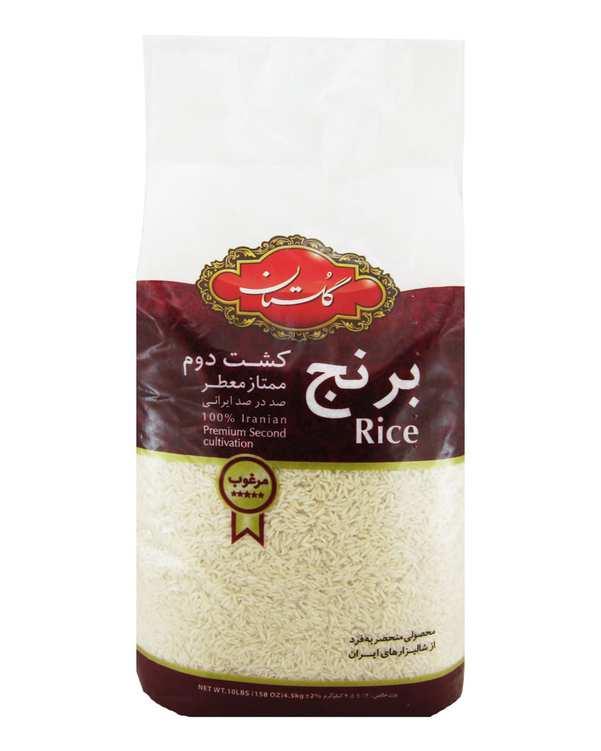 برنج کشت دوم ممتاز معطر ایرانی 4.5 کیلویی گلستان