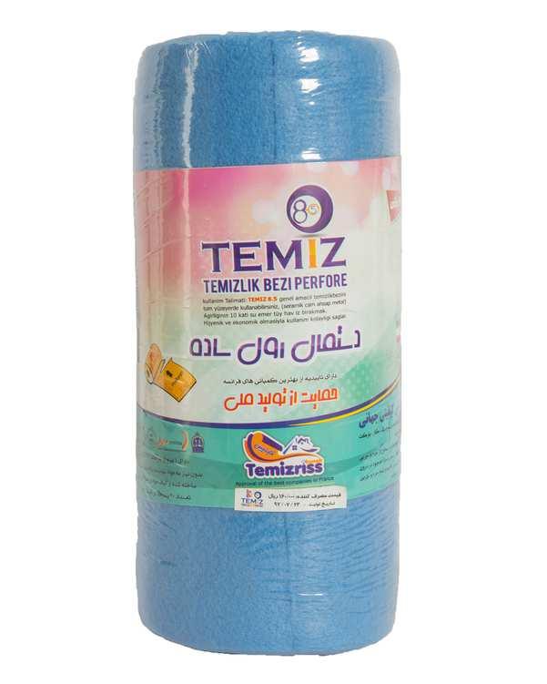 دستمال رول ساده 20 برگ آبی تمیز