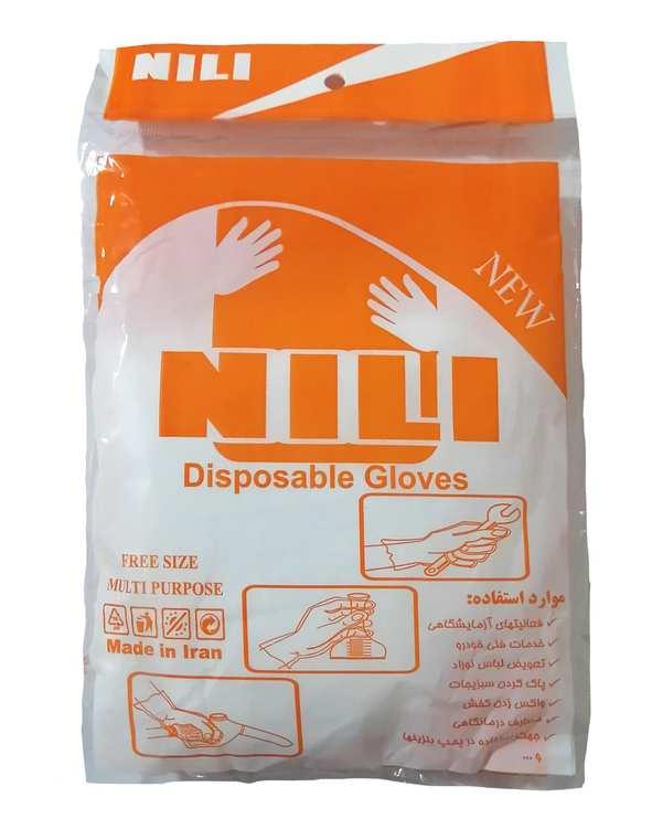 دستکش یکبار مصرف نیلی بسته 100 عددی